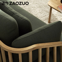 ZAOZUO 造作 竖琴沙发  大三人座 抹绿格 精致版