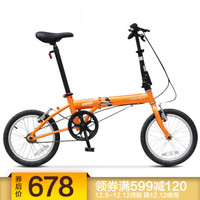 DAHON/ 大行 YUKI16寸超轻折叠自行车
