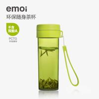 emoi 基本生活 塑料水杯 透明绿-带茶隔-360ml-现货