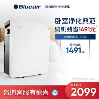 Blueair/布鲁雅尔 空气净化器家用 除甲醛 雾霾PM2.5 203
