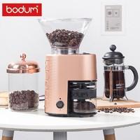 bodum/波顿电动磨豆家用机咖啡机磨粉机粉碎机咖啡豆研磨机