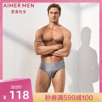 爱慕先生自然棉内裤男三角内裤中腰NS22C241