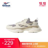 Reebok 锐步 Bridge3.0 中性款休闲运动鞋
