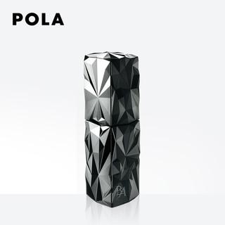 POLA 宝丽 POLA/宝丽B.A 光彩精华液40ml面部精华液 提亮修护
