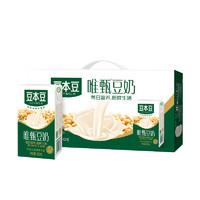 88VIP:SOYMILK 豆本豆 唯甄豆奶 250ml*24盒