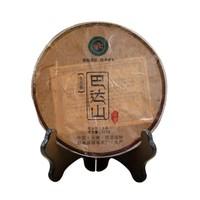 福海茶厂 巴达山系列 普洱生茶 2016年 357g *9件