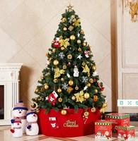 1.5米豪华圣诞树餐装饰品套餐