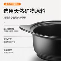 SUPOR 苏泊尔 EB30PAT01 砂锅