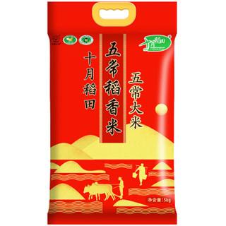 十月稻田 五常稻花香米 5kg *3件