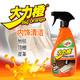 12日0点:龟牌  大力橙多效强力清洁剂500ml +除垢海绵+技师搌布 8.95元包邮(前15分钟)