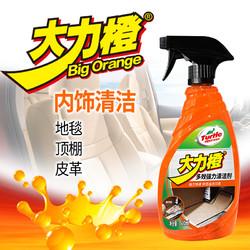 龟牌  大力橙多效强力清洁剂500ml +除垢海绵+技师搌布