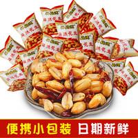 XING SHENG DE 兴盛德 河南开封特产兴盛德麻辣花生米 500克 手抓包 下酒菜  麻辣花生豆