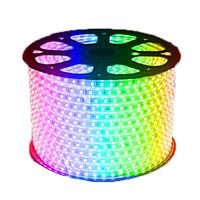 爱德朗 led灯带吊顶七彩变光灯