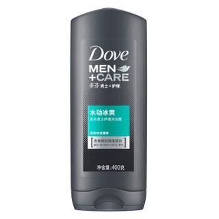Dove 多芬 男士+护理 水动冰爽沐浴露 400ml