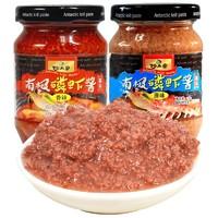 aerdi 阿尔帝 南极磷虾酱即食 150g* 2罐