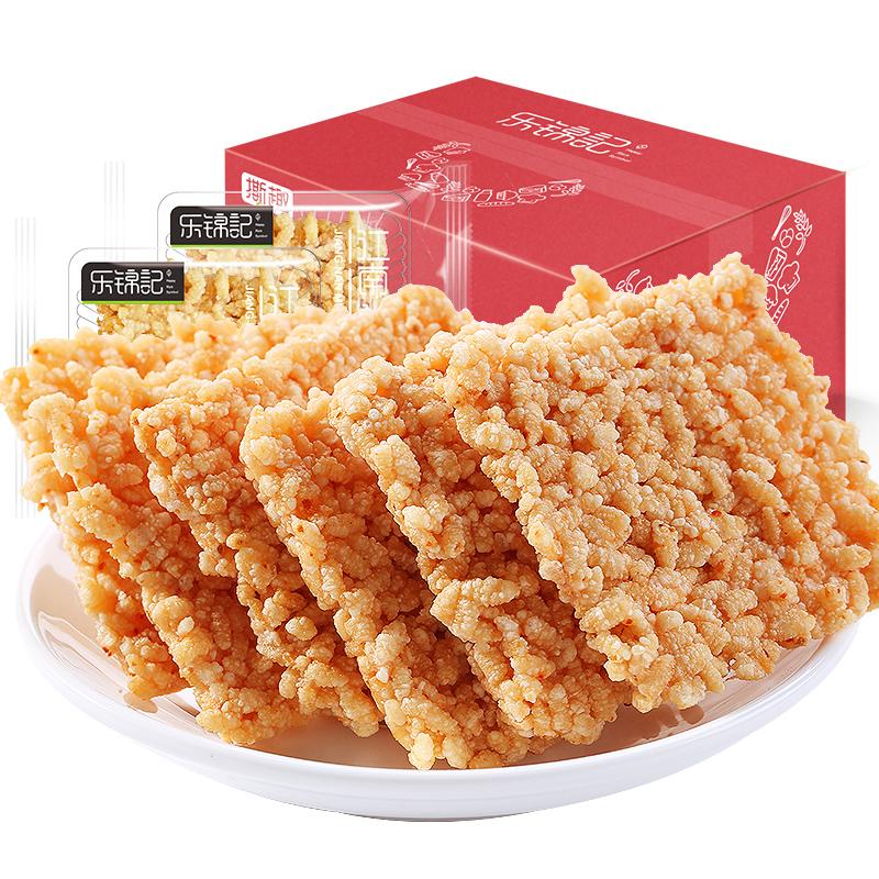乐锦记 香米锅巴休闲饼干 1000g