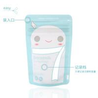 Dr.DuDu DD21030 小容量母乳储存袋 (120ml)