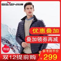 柒牌男装羽绒服2019秋冬薄款立领上衣男士休闲商务保暖外套