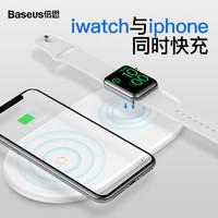 BASEUS 倍思 苹果手表无线充电器