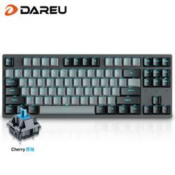 达尔优 A87 87键背光可编程樱桃轴 机械键盘