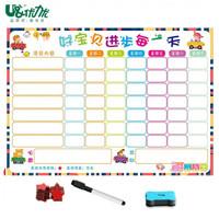 优力优 儿童自律表 小白板(赠60颗星星磁贴,白板笔,板擦)