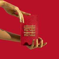 街瘾 喜字金线刺绣创意红包