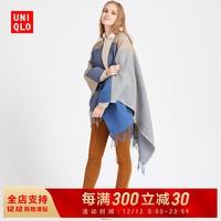 女装 围巾(两用) 418661 优衣库UNIQLO