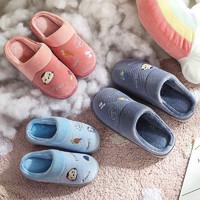 秋冬季新款情侣居家室内儿童细条柔可爱亲子一家三口棉拖鞋