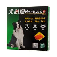 Heartgard 犬心保 宠物去虫 M片 6粒装  *2件