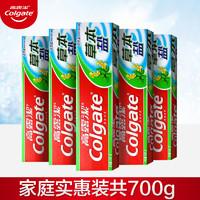 Colgate 高露洁 牙膏家庭实惠装360系列200g*4支