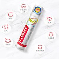 Colgate 高露洁 360按压式牙膏抗敏含氟去口臭强健牙釉质直立式2支