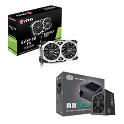 MSI 微星 GeForce GTX 1660 VENTUS XS C 6G OC 显卡  + 酷冷至尊风暴500电源