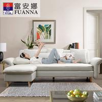 富安娜家具ins风格布艺沙发床大小户型现代简约客厅沙发组合套装