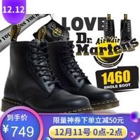 Dr. Martens 1460 中性款马丁靴