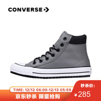 CONVERSE匡威官方 经典高帮加绒休闲鞋 162413C 石灰色/162414C 41.5/8 +凑单品