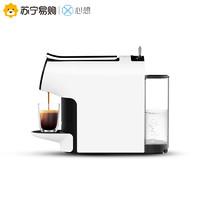 心想 S1103 胶囊咖啡机+40粒胶囊