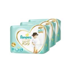 Pampers 帮宝适 一级帮拉拉裤 L34片 3件装