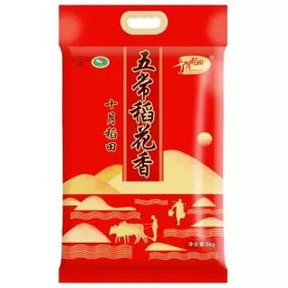 十月稻田 五常稻花香米 5kg+金沙河面条 900g