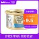 珍致猫罐头 成猫幼猫湿粮宠物猫咪零食罐头 金枪鱼肉85g *20件 118元(需用券,合5.9元/件)