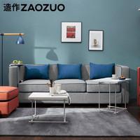 ZAOZUO 造作 作业本布艺沙发 可拆洗沙发 赭石 双人