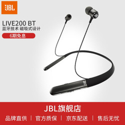 JBL LIVE200BT项圈颈挂脖头戴挂耳入耳塞式重低音乐通话跑步运动苹果手机无线蓝牙耳机磁吸 黑色
