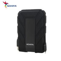 威刚(ADATA)2TB移动硬盘 USB3.1 HD710P (IP68级三防防水 数据线一体收纳) 黑色