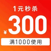 天猫 adidas官方旗舰店 双12神券超强汇总