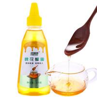 特瑞肯(TRICON)槐花蜂蜜370g/瓶  洋槐蜜