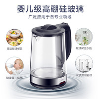Midea 美的 MK-GJ1702 1.7L 电热水壶