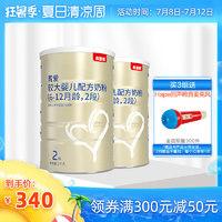 贝因美菁爱较大婴儿配方奶粉2段1kg*2罐