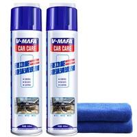 V-MAFA CAR CARE 多功能泡沫清洁剂650ml  2瓶装