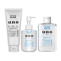 [双11预售]日本资生堂UNO男士洁面护肤3件套补水保湿控油洁去黑头