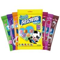 阿尔卑斯牛奶水果棒棒糖(7种口味任选)儿童零食硬糖20支 *2件