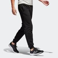 adidas 阿迪达斯 BK7432 男装运动型格针织长裤